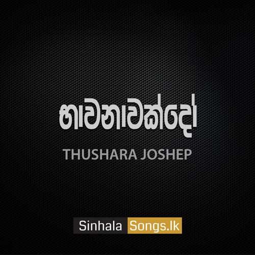 Bawanawakdo Thushara Joshep