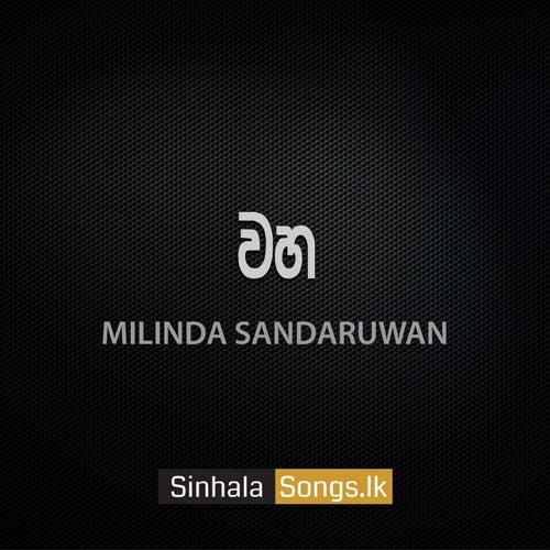 Waha Milinda Sandaruwan