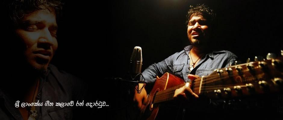 Sinhala Wedding Songs Nonstop|Love Songs …
